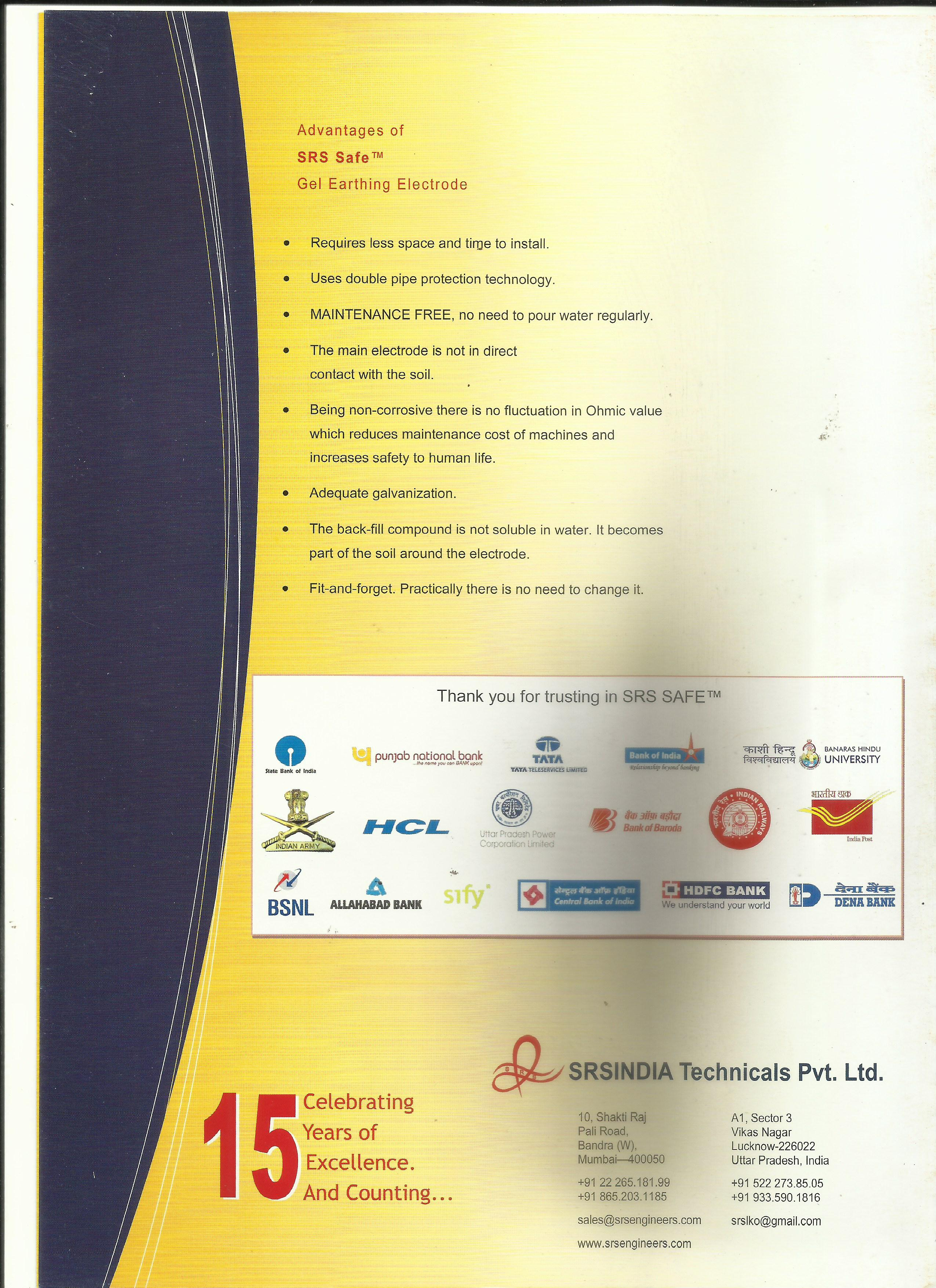 SRS INDIA Technicals Pvt. Ltd.