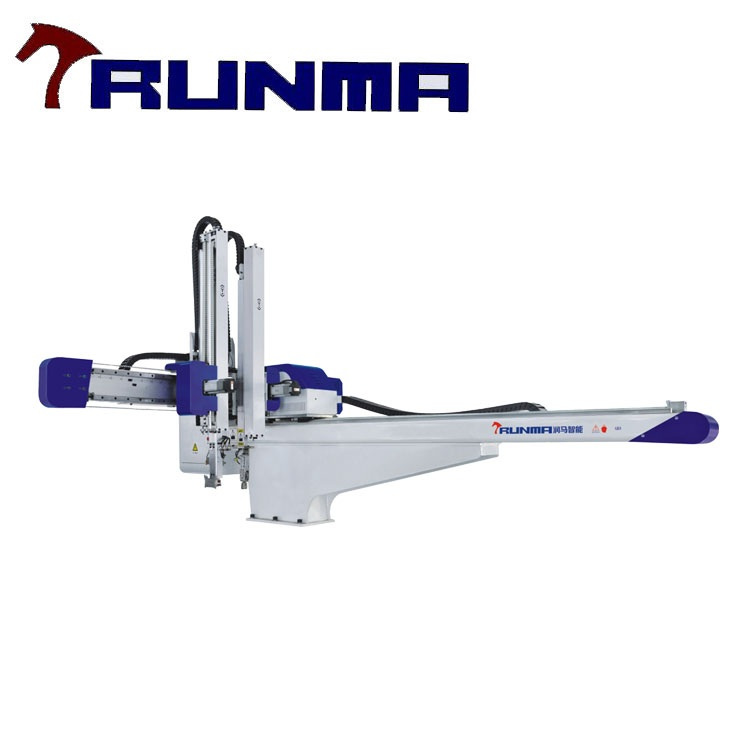 Runma Injection Molding Robot Arm Co Ltd